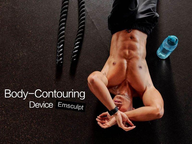 增肌減脂電磁能療法Emsculpt