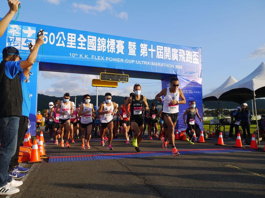 開廣飛跑50K晉升國際級IAU銀牌賽事