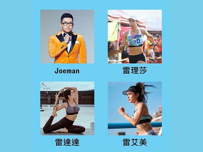 Youtuber Joeman、雷艾美、雷理莎、雷達達三姊妹