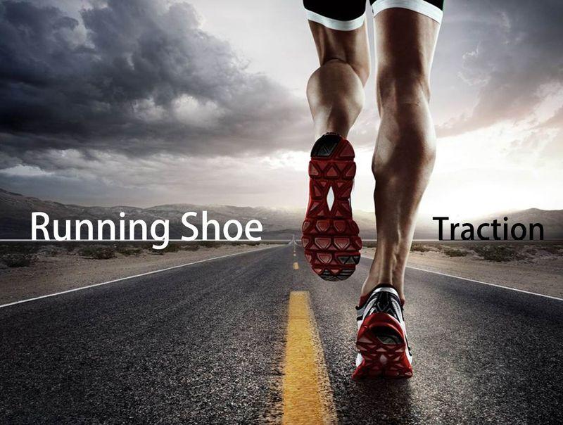 跑鞋抓地力決定防滑度