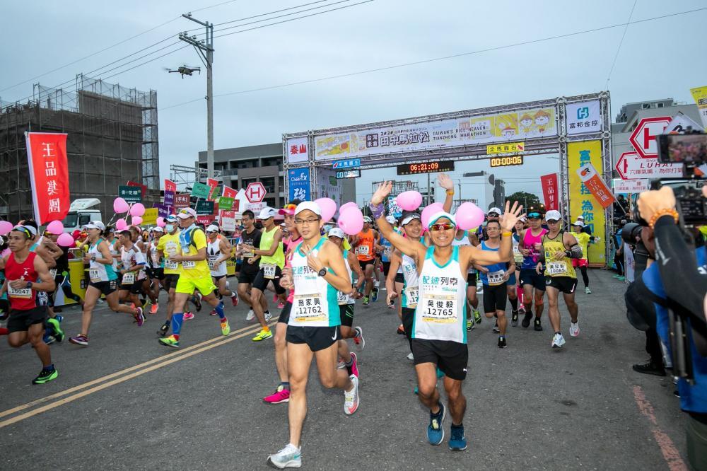 田中馬拉松取消十周年實體賽 改為「線上跑」