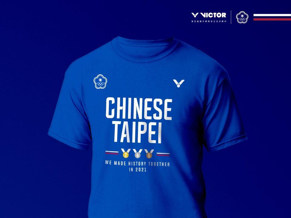 VICTOR 東京奧運中華隊官方紀念T限時預購至 8/15