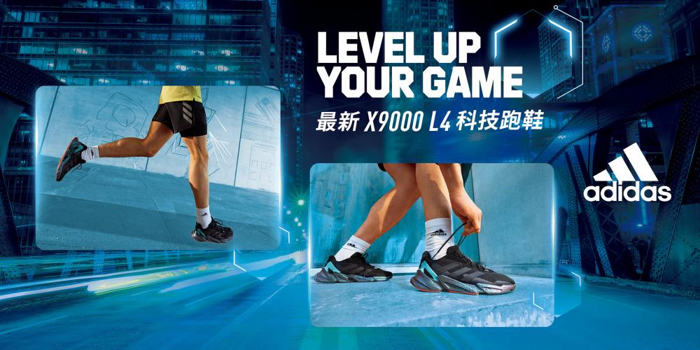 adidas祭出買二送一 8/25-31 一週快閃優惠